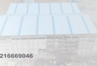 Jual atap alderon Malang